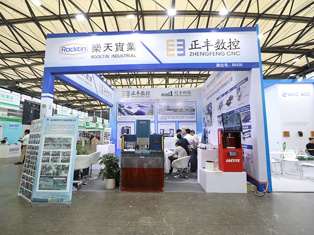 NEAIM 2019 International new energy vehicle industry and intelligent